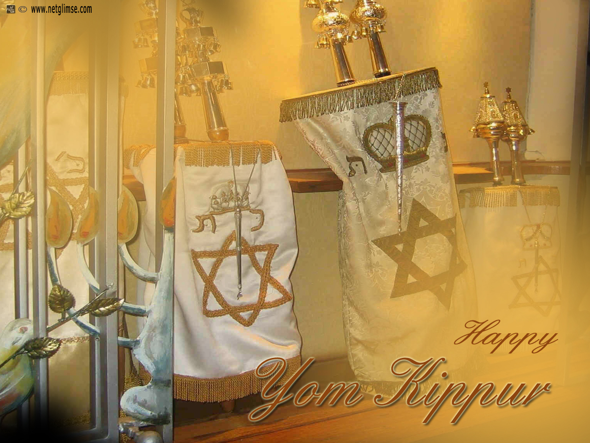 HAPPY NEW YEAR ISRAEL   Wings of the Wind