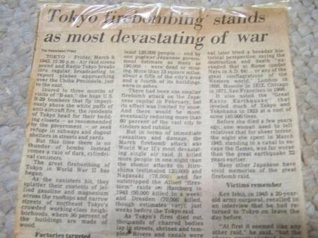 Tokyo Raid 1
